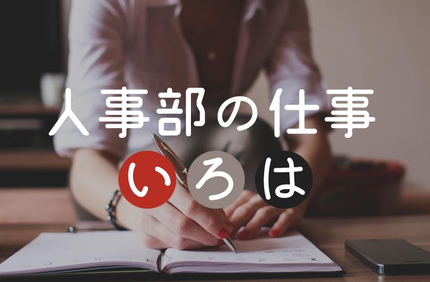 blog_20150206a