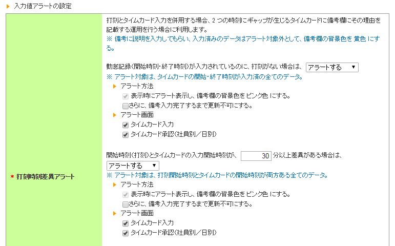 20150924a