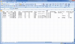 CSV形式での経費精算一覧出力