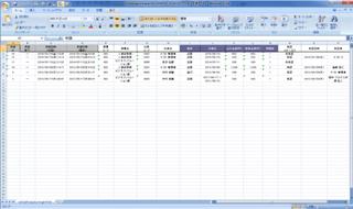 Excel形式での経費精算一覧出力