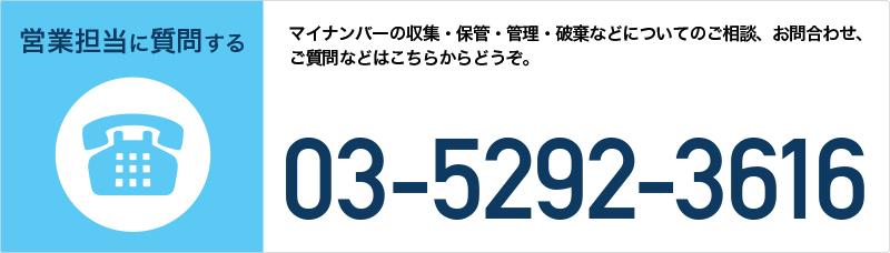 item-mynumber-tel