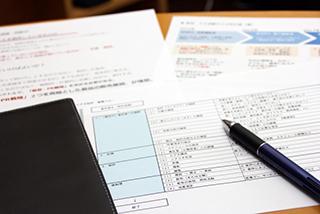 給与計算仕様書の作成